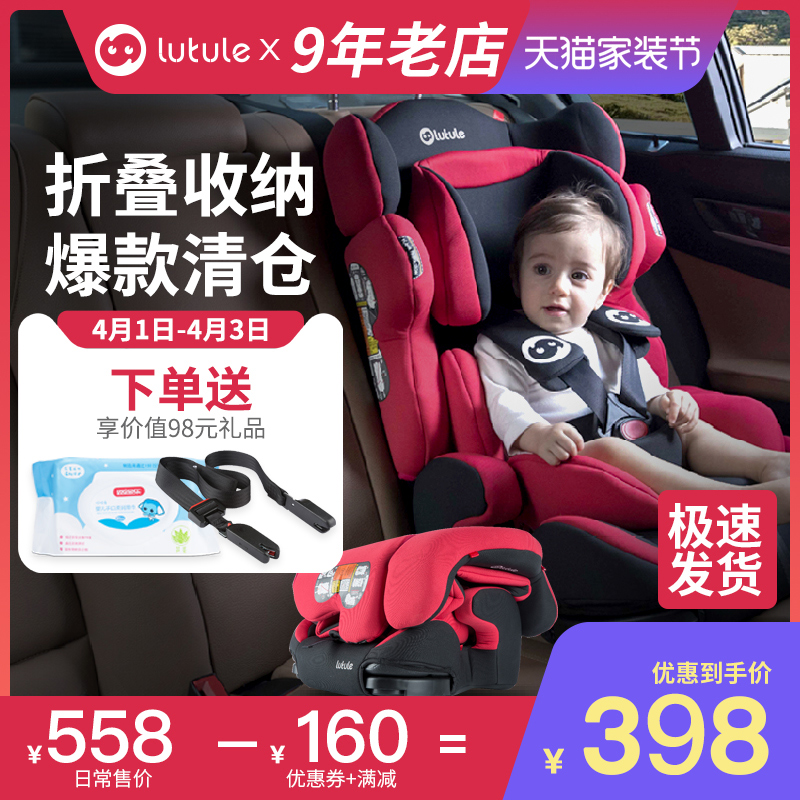 Road music child safety seat car with baby simple portable 9 months - 3-12 years old car chair