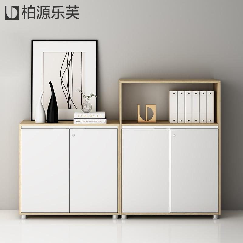 办公室杂物收纳柜文件柜储物矮柜置物柜木质带锁柜子小书柜v杂物柜