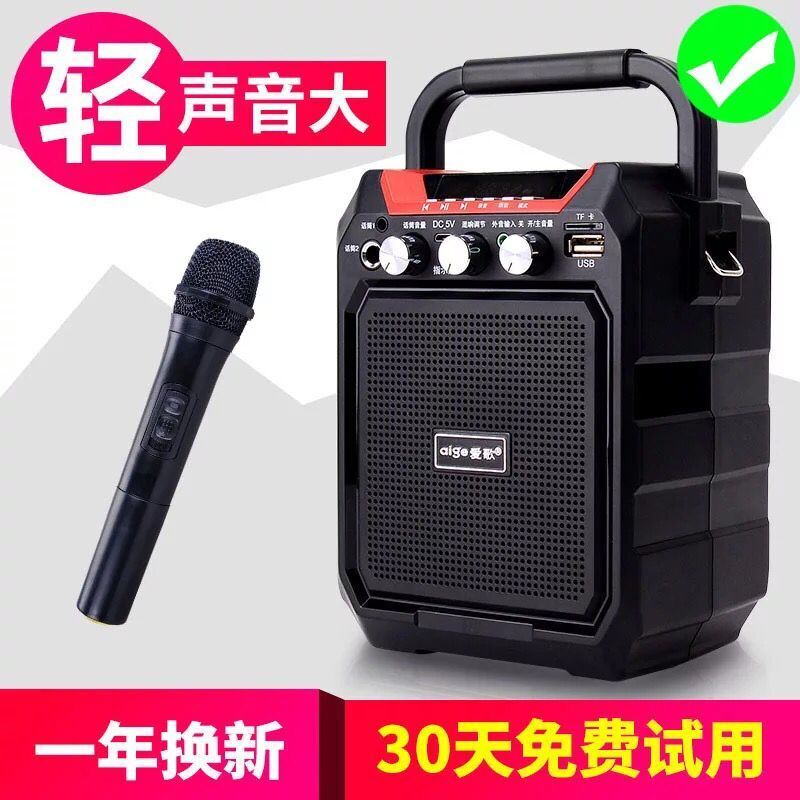 Love song S15 wireless small bee megaphone teaching recording stall hawking  Horn square dance audio player