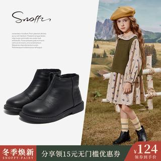 Сапоги,  Этот принимать филиппины 2020 осенью и зимой девочки мартин сапоги ребенок ботинки кожа одноместный ботинок девочка ботинки принцесса ботинки, цена 8787 руб