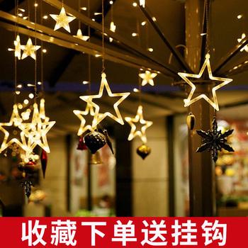 Led звезда свет занавес чистый красный комната рождество декоративный спальня семицветные фонарь вспышка строка свет в небе звезда, цена 487 руб