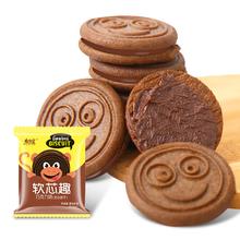 拍1发2斤!巧克力夹心饼干独立袋装