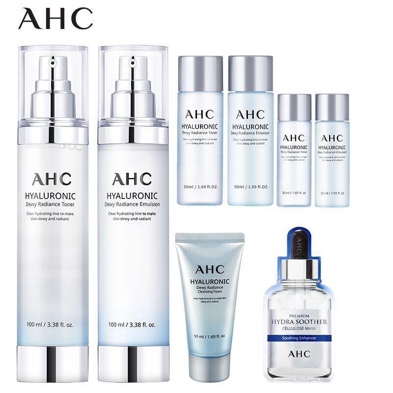 【618立即抢购】AHC小神仙水水乳套装补水保湿护肤官方旗舰店官网