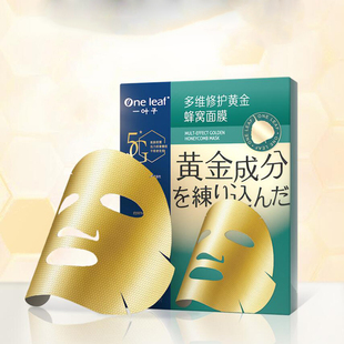 Pat 3 pieces of a leaf firming sugar resistant golden mask 15 pieces