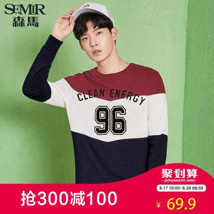森马新款韩版时尚针织毛线衣 69.9元包邮