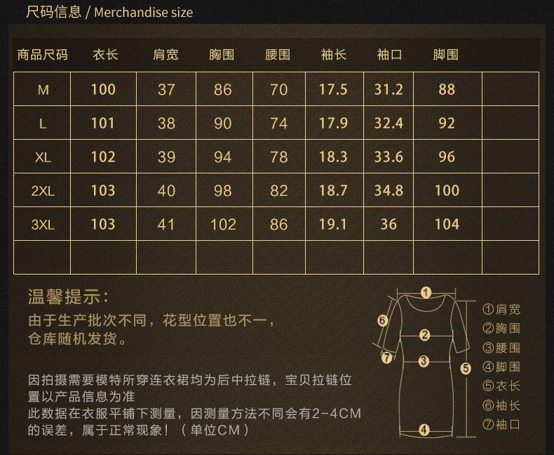 MQZ10A3209-2_02.jpg