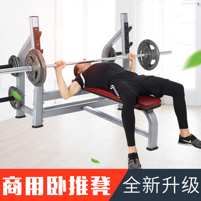 Yulong safety barbell bench press multifunctional Smith weight bench gym special training equipment commercial