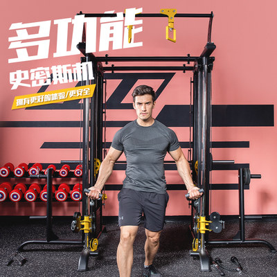 Commercial Smith machine comprehensive training device household bench press squat rack bird gantry multifunctional fitness equipment