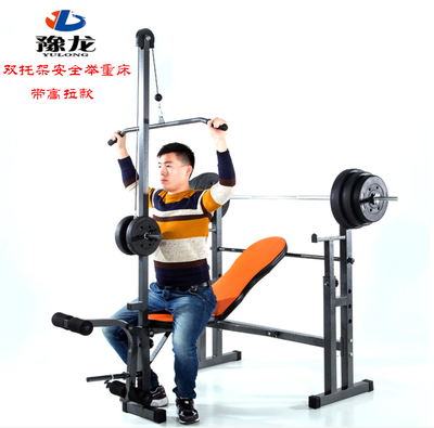 Yulong multifunctional weight bench barbell bench press home fitness equipment bench press barbell rack squat rack dumbbell bench