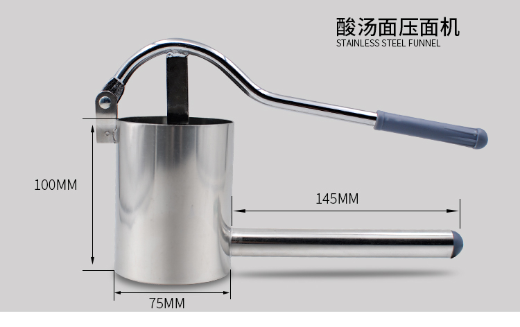汤麵製麵机神器东北酸汤子米粉挤面器酸汤麵不锈钢工具压渣子详细照片