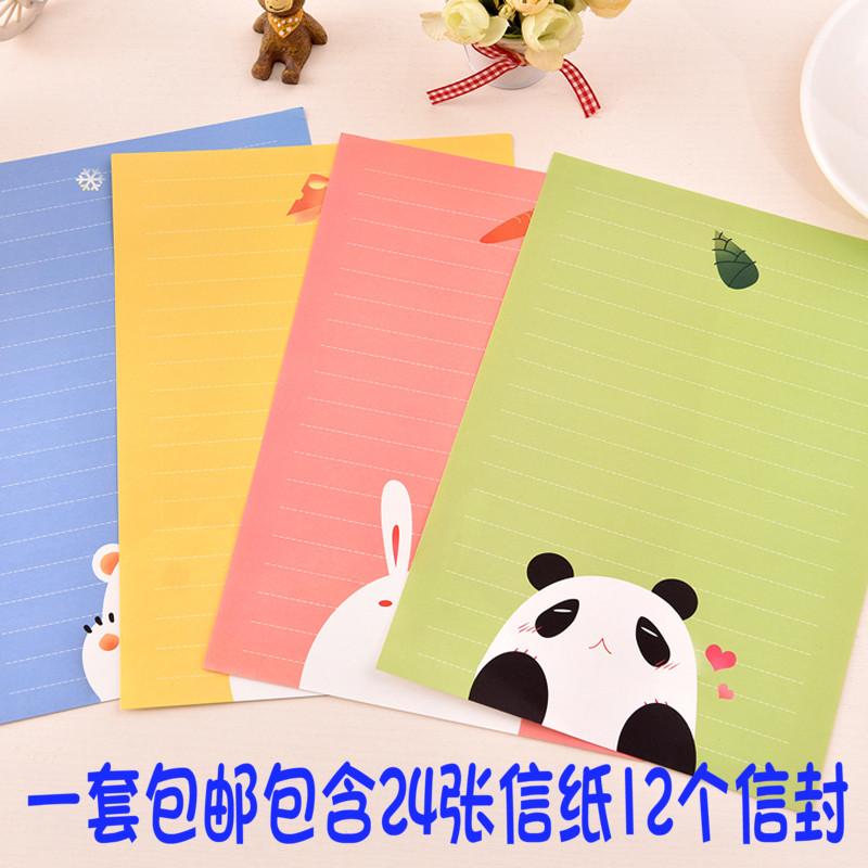 包邮韩国创意小清新浪漫套装信封情书花朵可爱信封表白信纸信纸