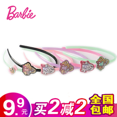 Hair clips Barbie by16301