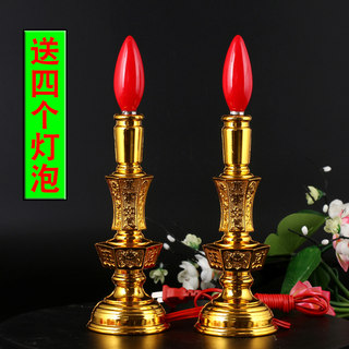 Fortuna lamp for light, a pair of lucky Jinbao plug-in lotus lamp for Buddha light, electric candle holder, permanent light, electric candle light