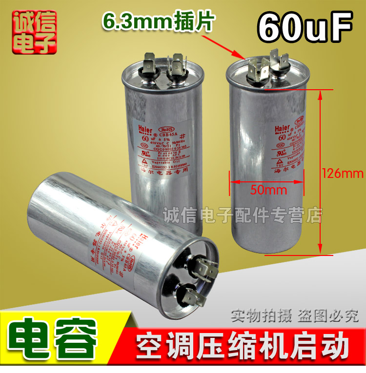 starting capacitor 60uf 450V