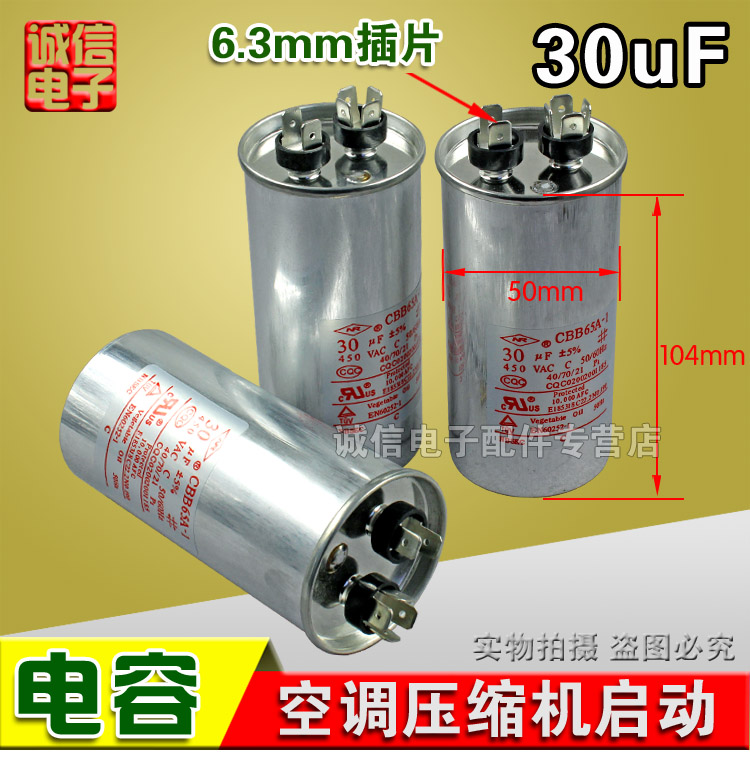 Air conditioning compressor starting capacitor 30uf 450V