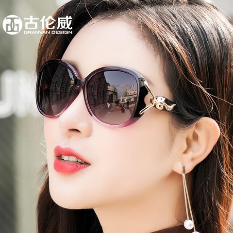 太阳镜女防紫外线偏光镜太阳眼镜圆脸大脸优雅时尚中年墨镜女开车