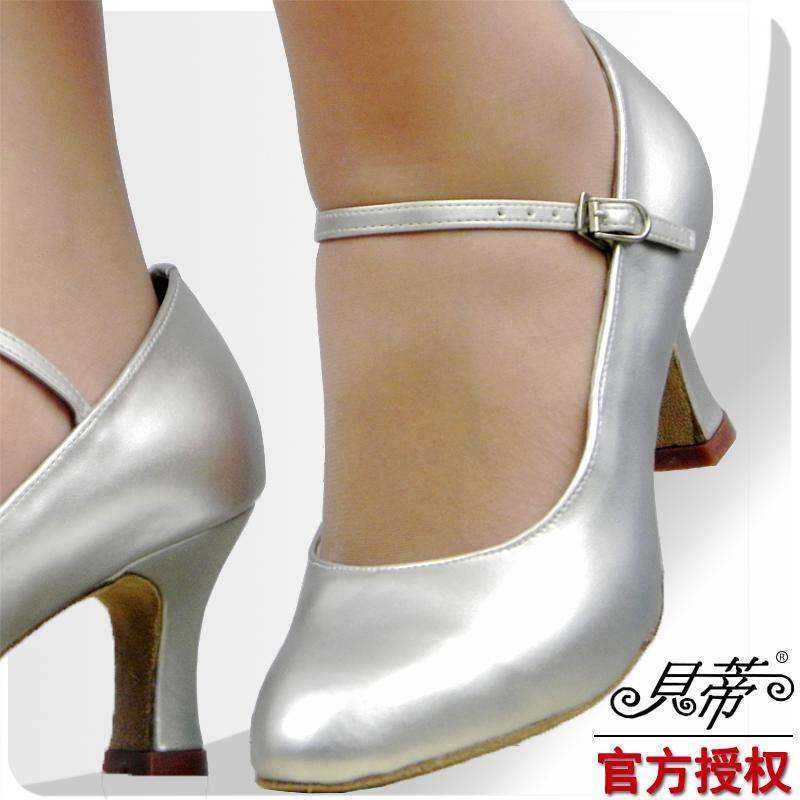 Бетти обувь 101 современный обувь женщина для взрослых на низком кабгалстук-бабочкае гигабайт танец платить дружба обувь воловья кожа танец обувной на высоком кабгалстук-бабочкае
