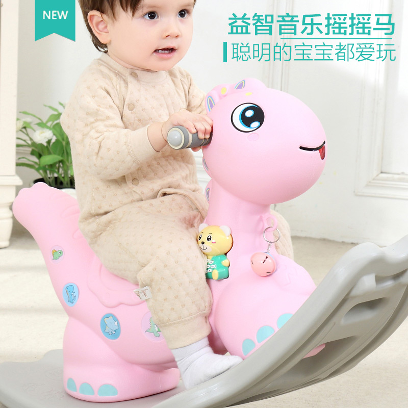 Baby Boy Shake Shake Horse Toddler Baby Toy Small Wooden Horse Rocking Chair  Plastic Band Music Girl 1 2 Year Old Gift