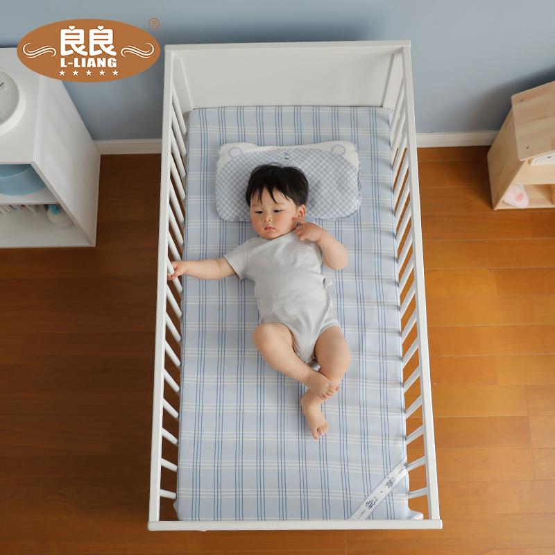 【良良】婴儿苎麻凉席夏季儿童席子