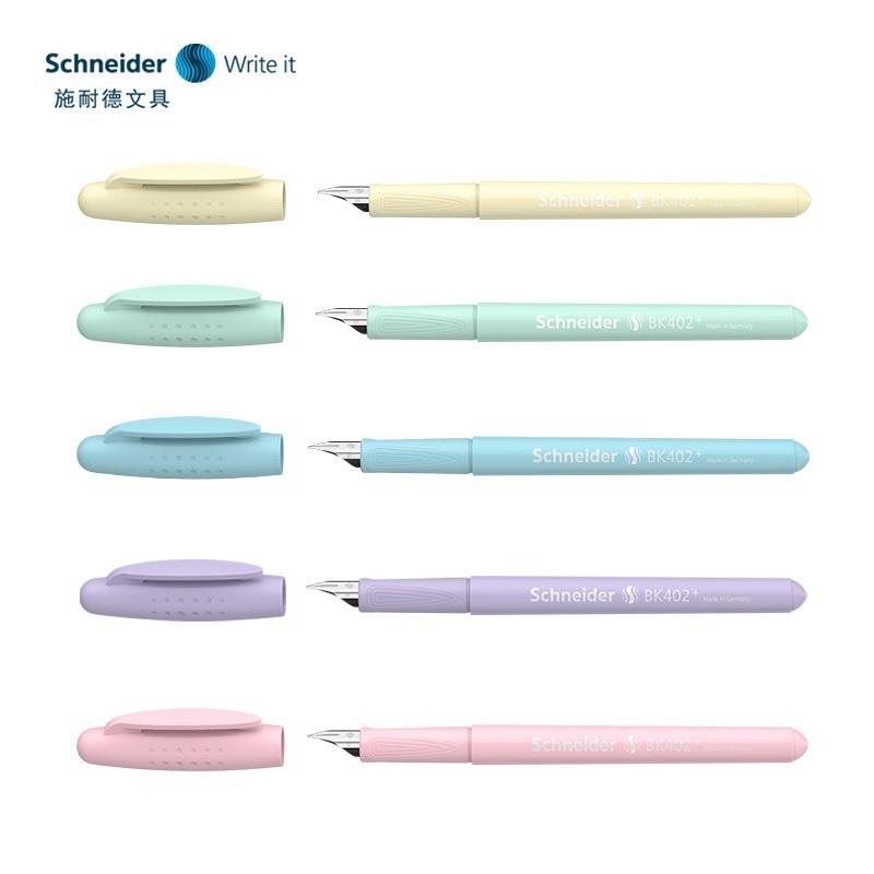 德国进口施耐德钢笔BK402+学生专用小学生三年级成人初学者正姿练字考�试EF尖学�u生可擦墨囊可替换女性马卡龙色