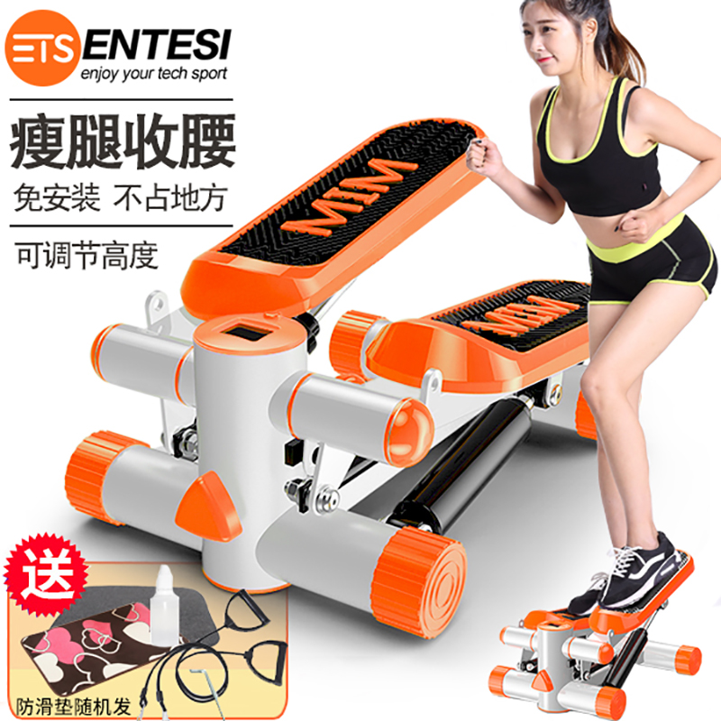 Stepper home female weight loss machine free installation climbing machine  multi-function thin waist machine stovepipe foot machine fitness equipment