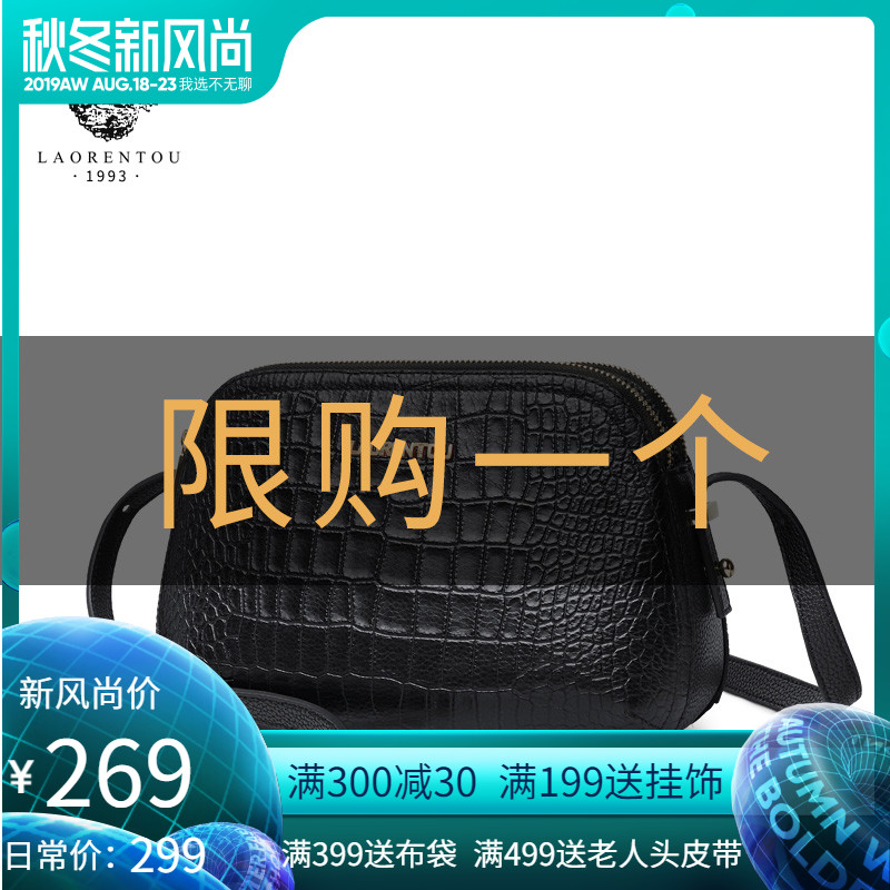 Old man head bag female messenger bag 2019 New Fashion Summer leather crocodile pattern ladies shoulder mother bag female