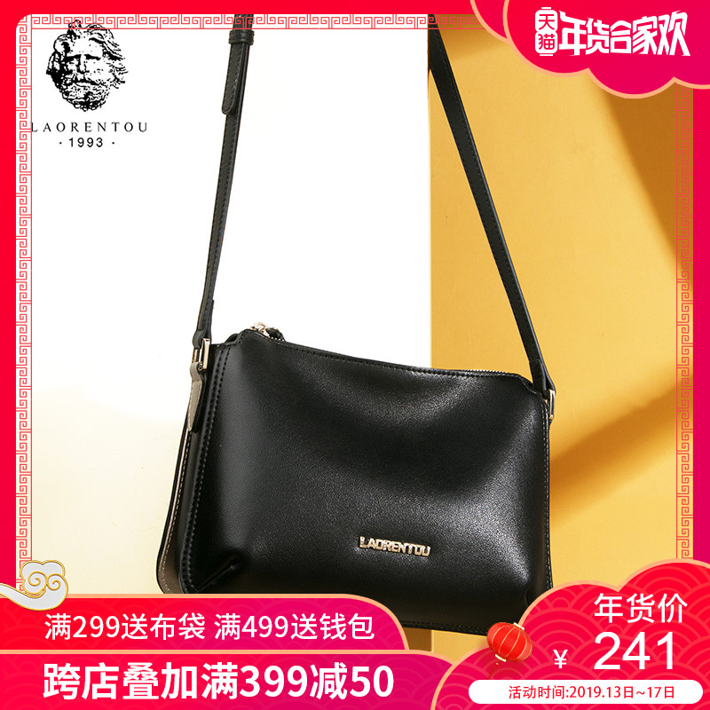 Elderly head female bag 2018 New simple fashion leather shoulder messenger bag female casual mother bag small square bag
