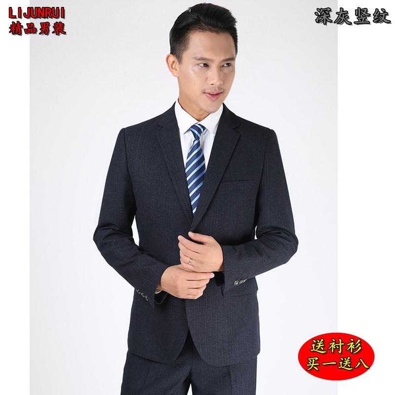 2537e61fec6 Middle-aged Suit Suit men s suit dad business casual 40-50 years old ...