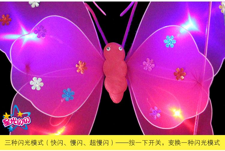 儿童公主魔法棒玩具奇妙仙子女童女孩背的发光天使蝴蝶翅膀三件套详细照片