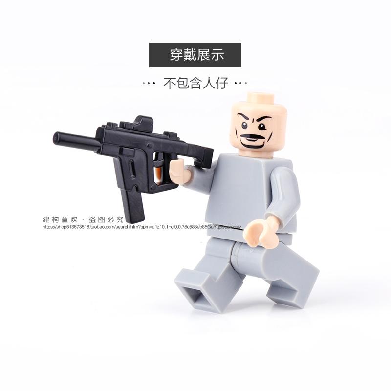 拼裝積木人仔第三方塑膠武器美式雷蛇沖鋒裝備配件兼容國產