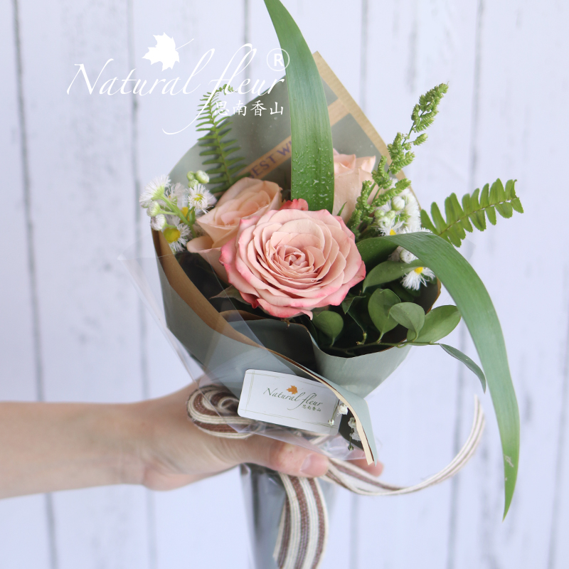USD 37.07] Flowers delivery Shanghai birthday flowers friends ...