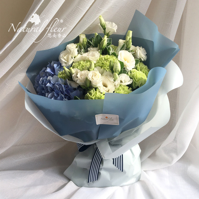 USD 55.20] City flower delivery friends birthday flowers bouquet of ...
