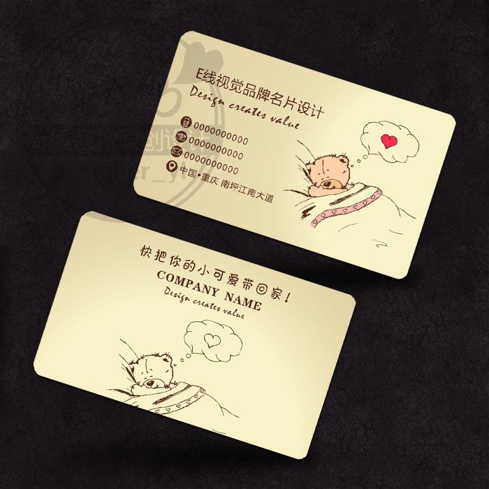 Teddy bear baby business card design cute plush toys foreign trade ...
