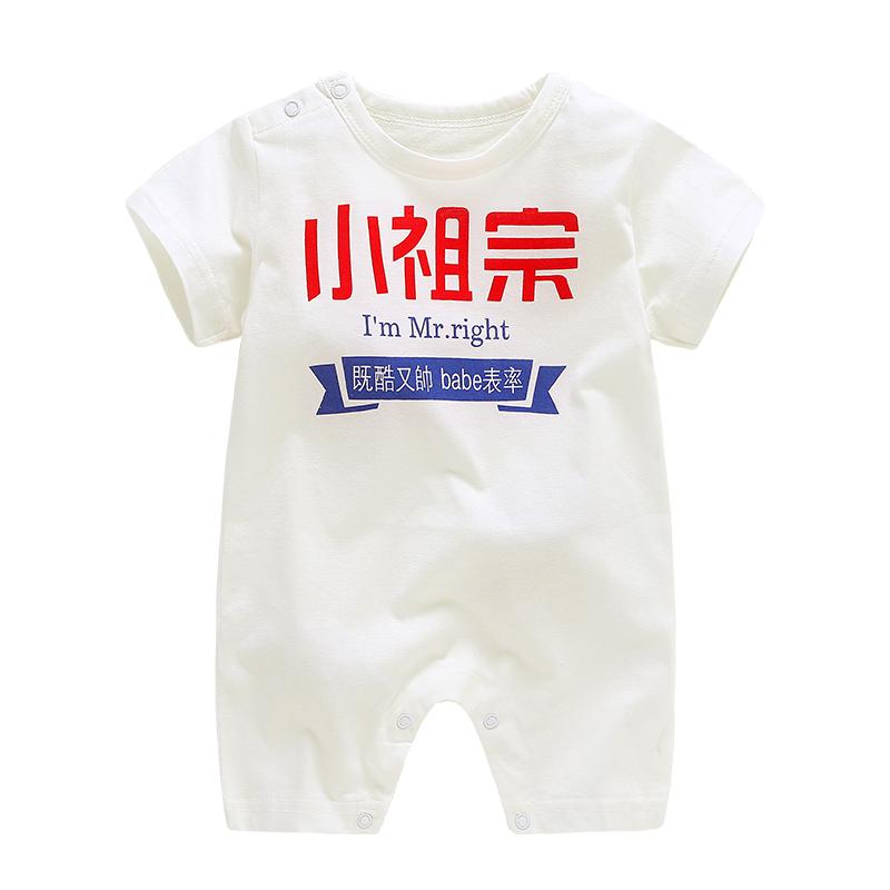 女婴儿连体衣服夏季男宝宝夏装12新生儿0外套装3短袖6个月1岁哈衣