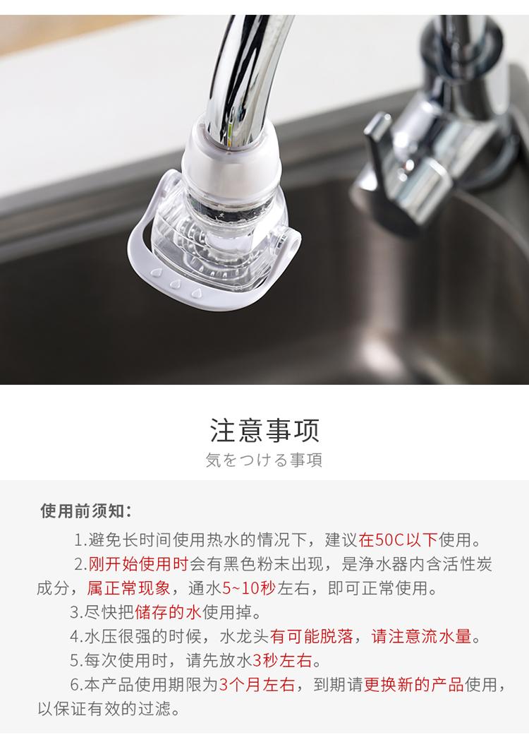 推薦#  日本進口家用過濾器自來水龍頭前置凈水器直飲濾水器凈化廚房水機#規格不同 售價不同