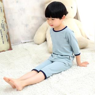 儿童睡衣宝宝家居服套装薄款纯棉