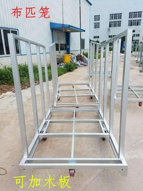 布匹笼堆垛架堆垛笼巧固架方铁框堆垛货架巧固货架巧固笼仓储笼