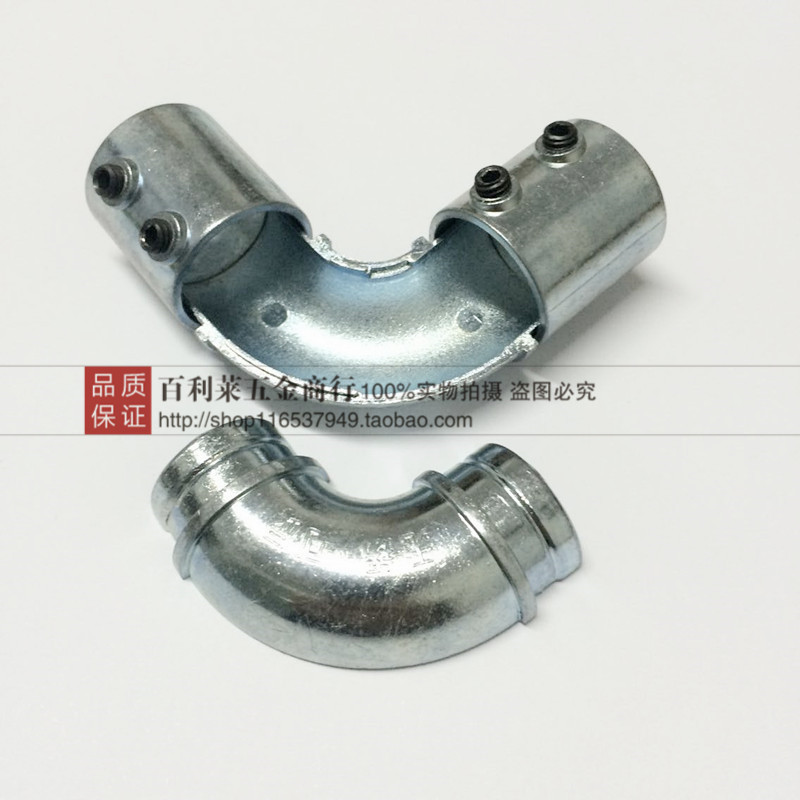 20KBG гальванизация провод трубка трещина локоть 20JDG трубопровод локоть съемный трещина локоть 20mm локоть