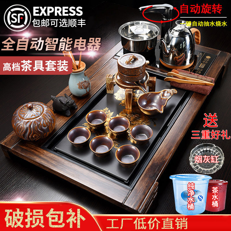 Fully automatic all-in-one tea set teacourse office guests home living room set of tea table tea ceremony tea plate set