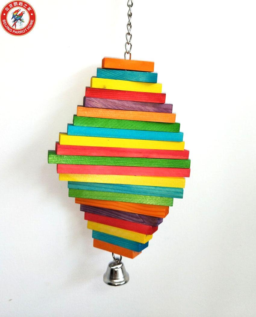 中大型鹦鹉啃咬玩具彩色积木串木质葵花金刚玩具鸟笼挂件配饰