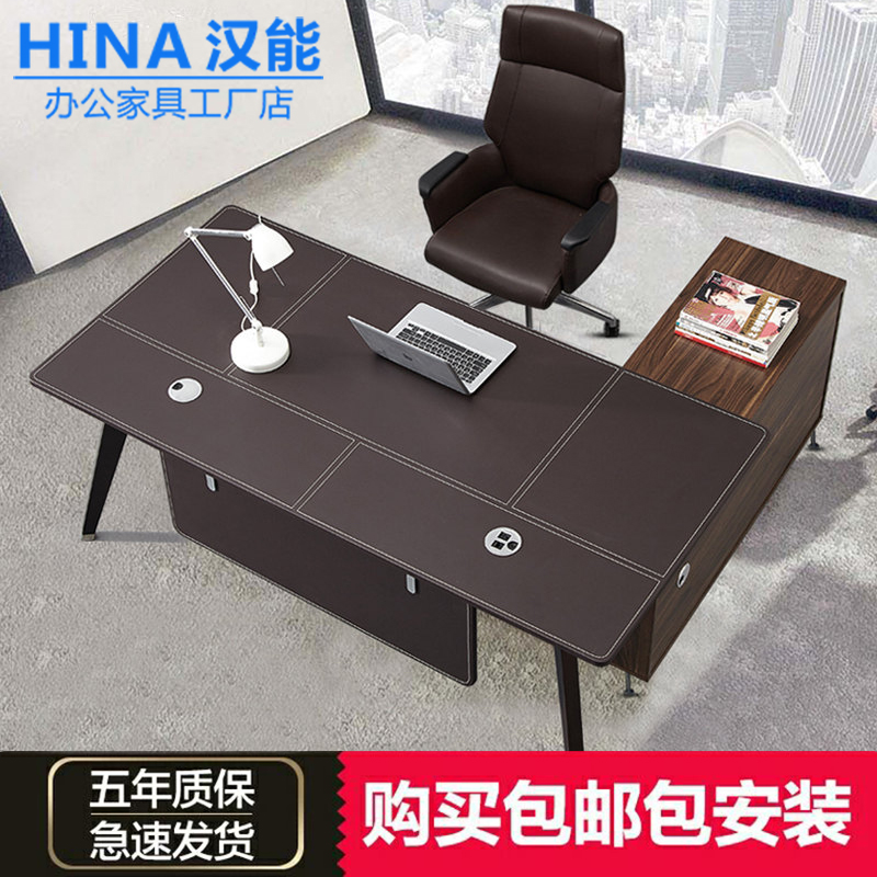Boss Table Simple Modern Single Office Desk Creative Executive Desk Desk  Fashion Desktop Computer Tables And