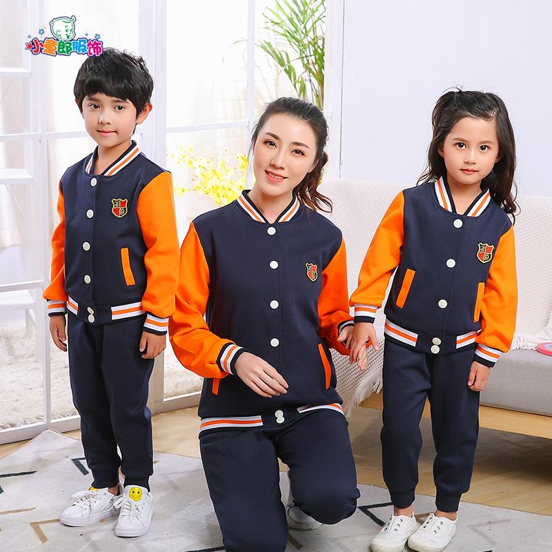 детская форма Small Tong Lang