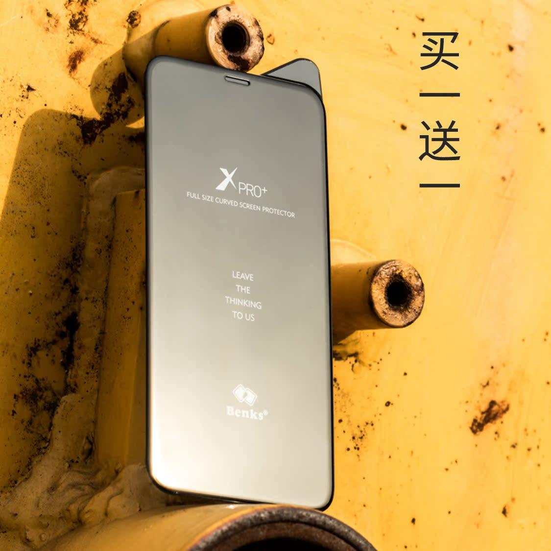 Полный охват анти отпечаток пальца масло грязный мобильный телефон мембрана 3D хитрость мембрана Benks яблоко 7/8iPhone X упрочненного
