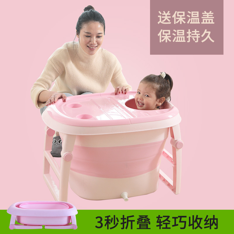 Folding baby bathtub can sit lie children bath barrel plus oversized ...