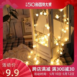 Outdoor tent Camp atmosphere decoration LED lantern gift box Christmas light with small ball dormitory bedroom decoration