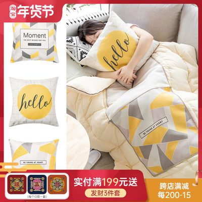 Nordic pillow pillow quilt dual-use office car foldable multi-function leaning air conditioner is super cool