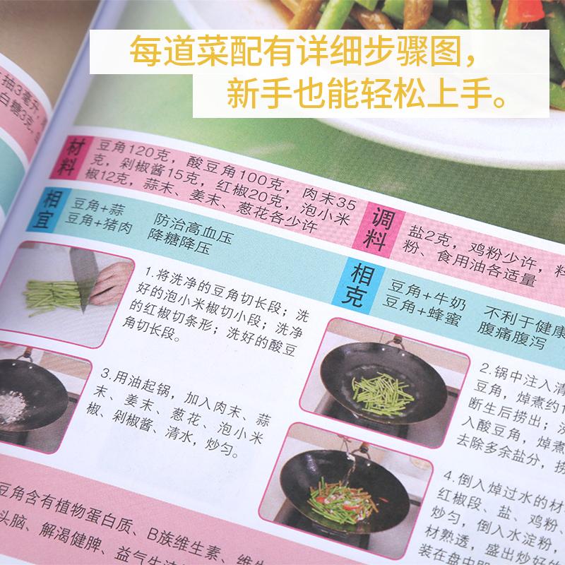 ⭐ hidangan kanak-kanak yang lazat berkhasiat makanan bayi