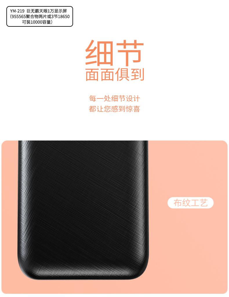 中國代購|中國批發-ibuy99|10000mah大容量便携备用电池移动电源智能安卓手机平板通用充电宝
