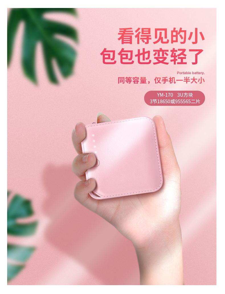 中國代購|中國批發-ibuy99|迷你学生6000移动电源适用苹果安卓平板智能任何手机通用充电宝器