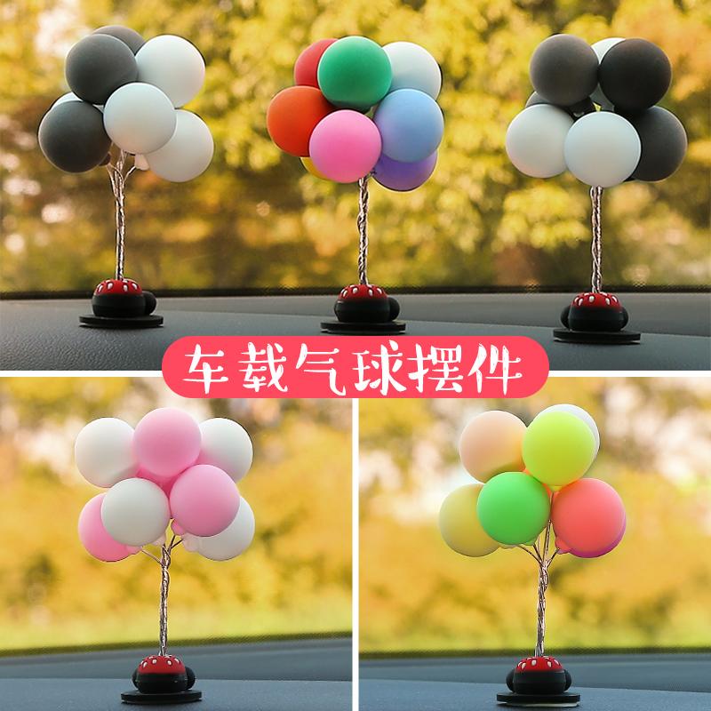 Trang trí xe hơi cá tính dễ thương sáng tạo trang trí xe điều khiển trung tâm bảng điều khiển nước hoa net đỏ nam và nữ cung cấp - Ô tô nội thất Accesseries